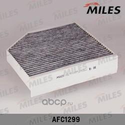 Фильтр салона AUDI A6/A8 10- угольный (Miles) AFC1299
