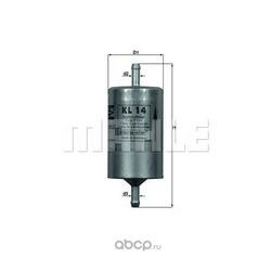 Топливный фильтр (Mahle/Knecht) KL14
