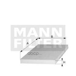 Фильтр (MANN-FILTER) CU25003