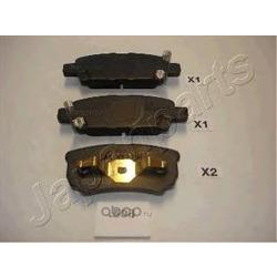 Колодки тормозные дисковые задние, комплект (Japanparts) PP508AF