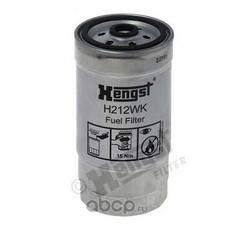 Топливный фильтр (Hengst) H212WK