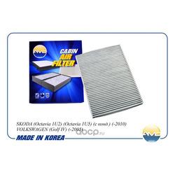 Фильтр салона (угольный) (AMD) AMDFC712C