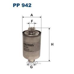 Фильтр топливный Filtron (Filtron) PP942