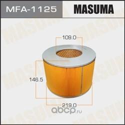 Фильтр воздушный (Masuma) MFA1125