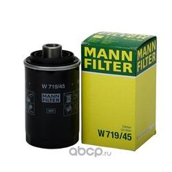 Фильтр масляный двигателя (MANN-FILTER) W71945