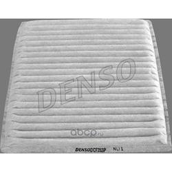 Фильтр салонный DENSO (Denso) DCF353P