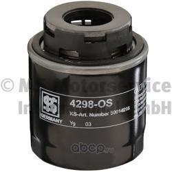 Фильтр масляный (Ks) 50014298