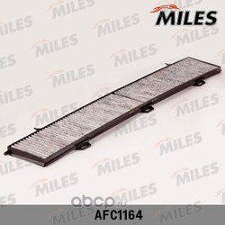 Фильтр салона BMW E87/E90 угольный (Miles) AFC1164