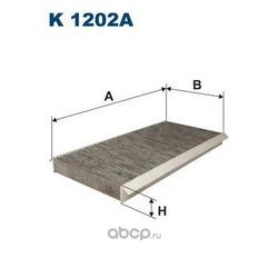 Фильтр салонный Filtron (Filtron) K1202A