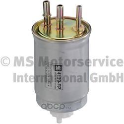Топливный фильтр (Ks) 50014139