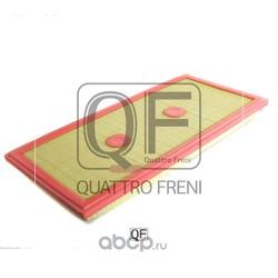 КАРТРИДЖ ФИЛЬТРА ВОЗДУШНОГО. (QUATTRO FRENI) QF36A00022