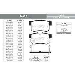 Колодки тормозные дисковые задние, комплект (Goodwill) 2038R