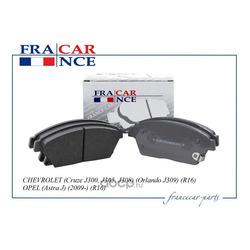 Колодка дискового тормоза перед (Francecar) FCR30B023