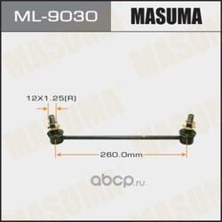Стойка (линк) стабилизатора (Masuma) ML9030