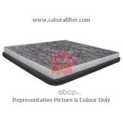 Фильтр салона угольный (Sakura) CAC65220