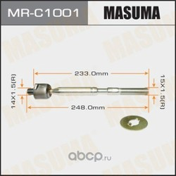 Тяга рулевая (Masuma) MRC1001