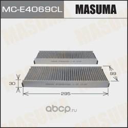 Фильтр салонный (Masuma) MCE4069CL
