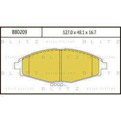 Колодки тормозные дисковые (Blitz) BB0209
