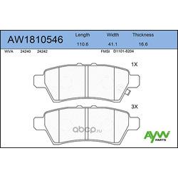 Колодки тормозные передние (AYWIparts) AW1810546