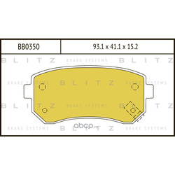 Колодки тормозные дисковые (Blitz) BB0350