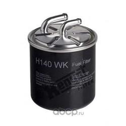 Топливный фильтр (Hengst) H140WK