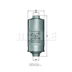 Топливный фильтр (Mahle/Knecht) KL59