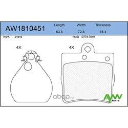 Колодки тормозные задние (AYWIparts) AW1810451