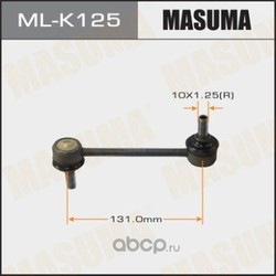 Стойка (линк) стабилизатора (Masuma) MLK125