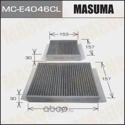Фильтр салонный (Masuma) MCE4046CL