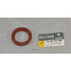 Уплотняющее кольцо, распределительный вал (RENAULT) 8200934089