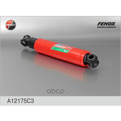 Амортизатор FENOX (FENOX) A12175C3