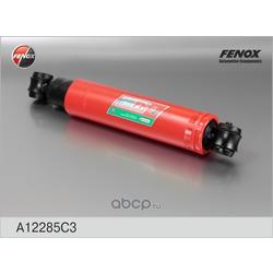 Амортизатор FENOX (FENOX) A12285C3
