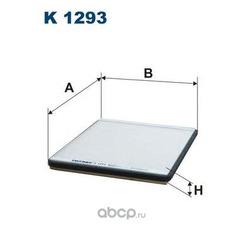 Фильтр салонный Filtron (Filtron) K1293