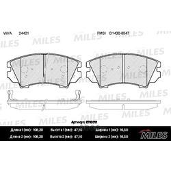 Колодки тормозные SAAB 9-5 10- / OPEL INSIGNIA 08- задние (Miles) E110311