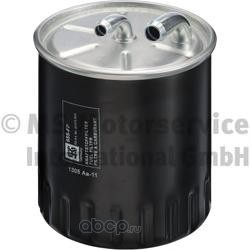 Топливный фильтр (Ks) 50013655