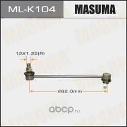 Стойка (линк) стабилизатора (Masuma) MLK104