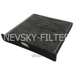 Фильтр салонный угольный (NEVSKY FILTER) NF6352C