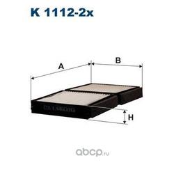 Фильтр салонный Filtron (Filtron) K11122X