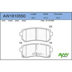 Колодки тормозные задние (AYWIparts) AW1810550