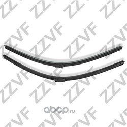 Щетки стеклоочистителя переднего (комплект - 2 шт.) (ZZVF) ZV99FF