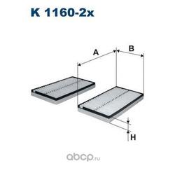 Фильтр салонный Filtron (Filtron) K11602X