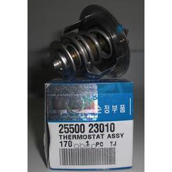 ТЕРМОСТАТ (Hyundai-KIA) 2550023010