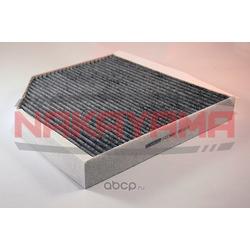 Фильтр салона угольный AUDI A6 10-, A7 10-, A8 09- (NAKAYAMA) FC134NY