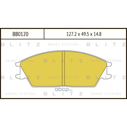 Колодки тормозные дисковые (Blitz) BB0120