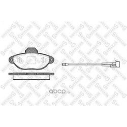 Комплект тормозных колодок (Stellox) 425001BSX
