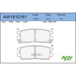 Колодки тормозные задние (AYWIparts) AW1810161