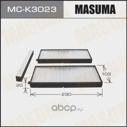 Фильтр салонный (Masuma) MCK3023