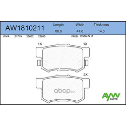 Колодки тормозные задние (AYWIparts) AW1810211