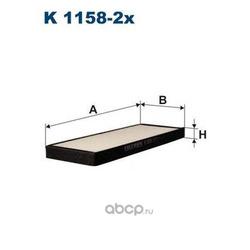 Фильтр салонный Filtron (Filtron) K11582X