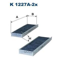 Фильтр салонный Filtron (Filtron) K1227A2X
